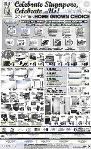 Featured image for Gain City Electronics, TVs, Washers, Digital Cameras & Other Offers 2 Aug 2014