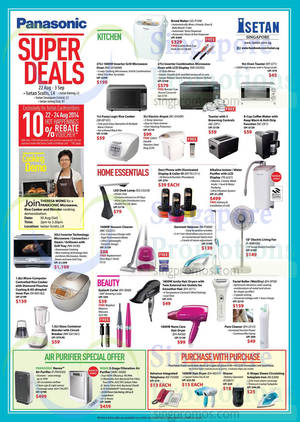 Featured image for Isetan Panasonic Super Deals Promotion 22 Aug – 3 Sep 2014