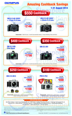 Featured image for Olympus Digital Camera Offers 1 – 31 Aug 2014