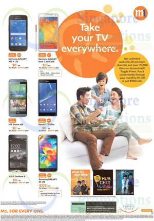 Featured image for M1 Smartphones, Tablets & Home/Mobile Broadband Offers 2 – 8 Aug 2014