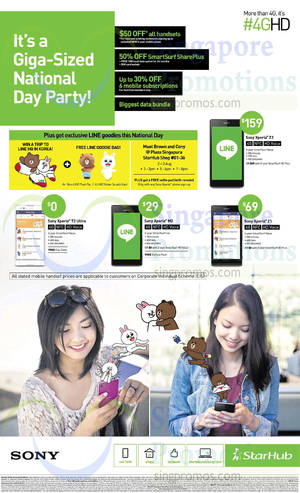 Featured image for Starhub Smartphones, Tablets, Cable TV & Mobile/Home Broadband Offers 2 – 8 Aug 2014