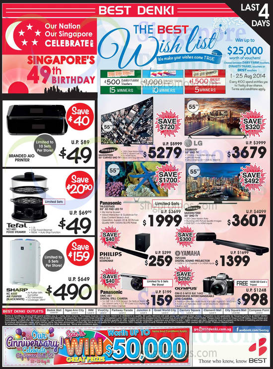 Featured image for Best Denki TV, Appliances & Other Electronics Offers 22 - 25 Aug 2014