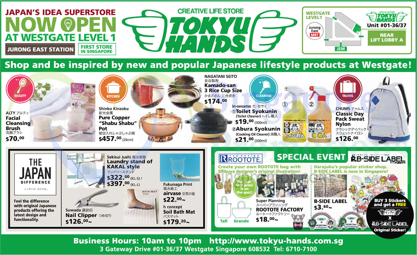 12 Sep Cooking Oil Cleaner, Toilet Cleaner, Nail Clipper