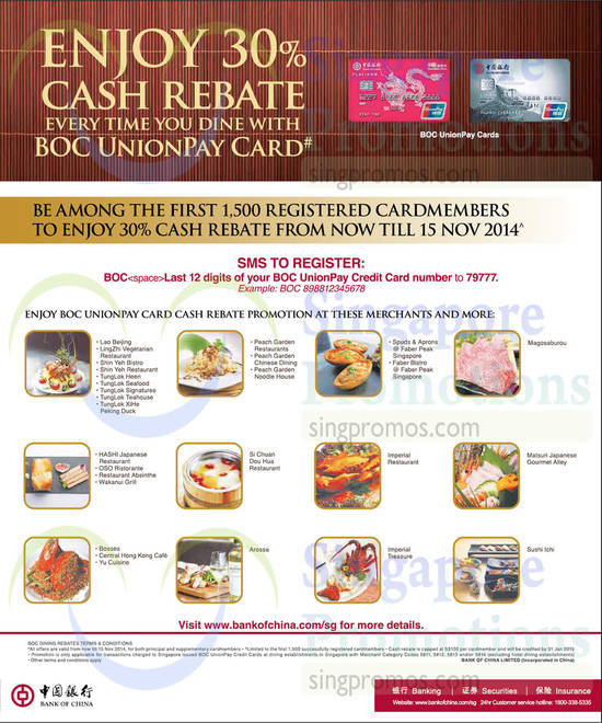 BOC Unionpay Card Cash Rebate Promotion 30 Percent Rebate to 1st 1500 Registered Cardmembers