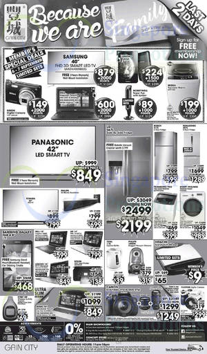 Featured image for Gain City Electronics, TVs, Washers, Digital Cameras & Other Offers 6 Sep 2014