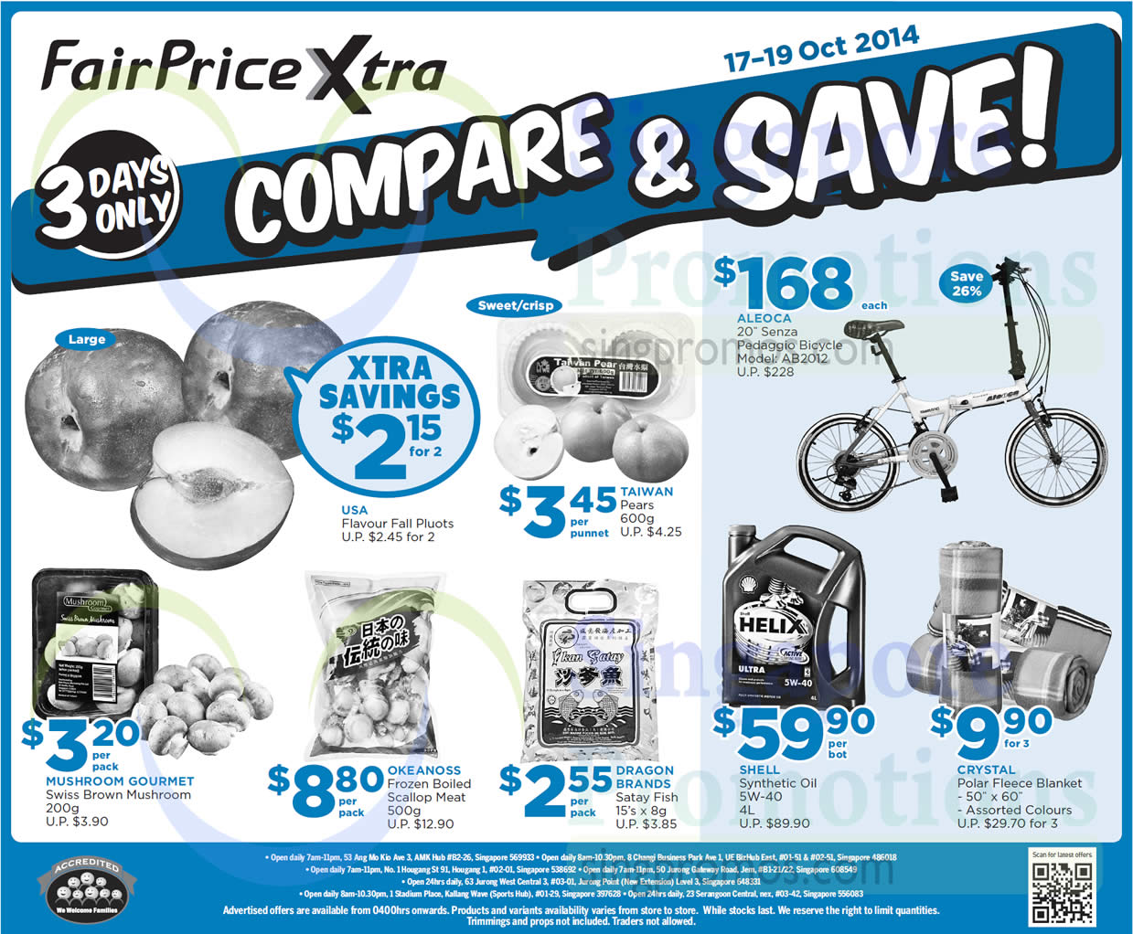 17 Oct (Valid Until 19 Oct) Compare n Save Aleoca Bicycle, Shell Synthetic Oil