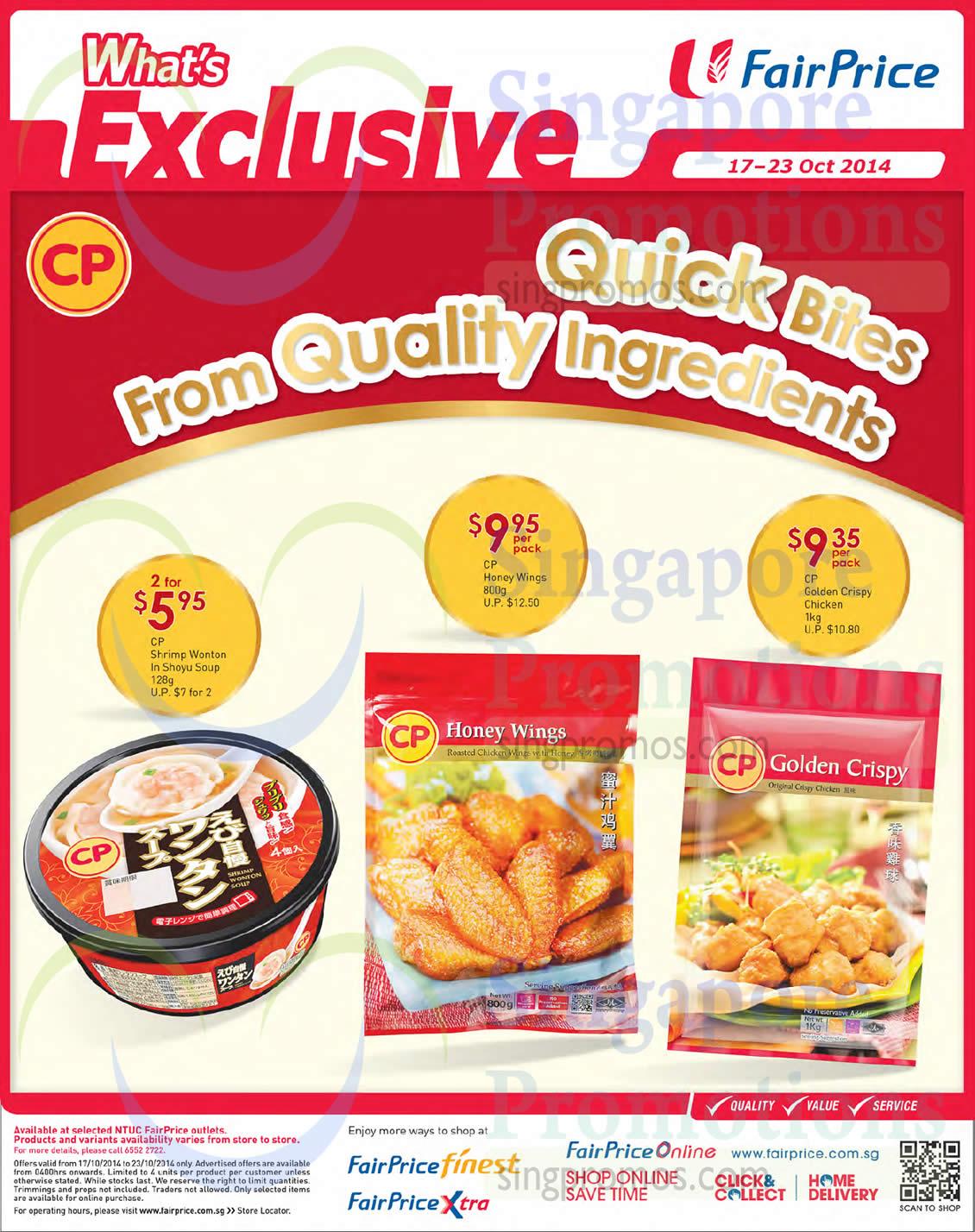 17 Oct (Valid Until 23 Oct) CP Honey Wings, Shrimp Wonton, Crispy Chicken