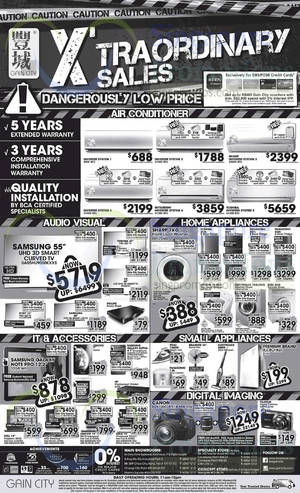 Featured image for Gain City Electronics, TVs, Washers, Digital Cameras & Other Offers 11 Oct 2014