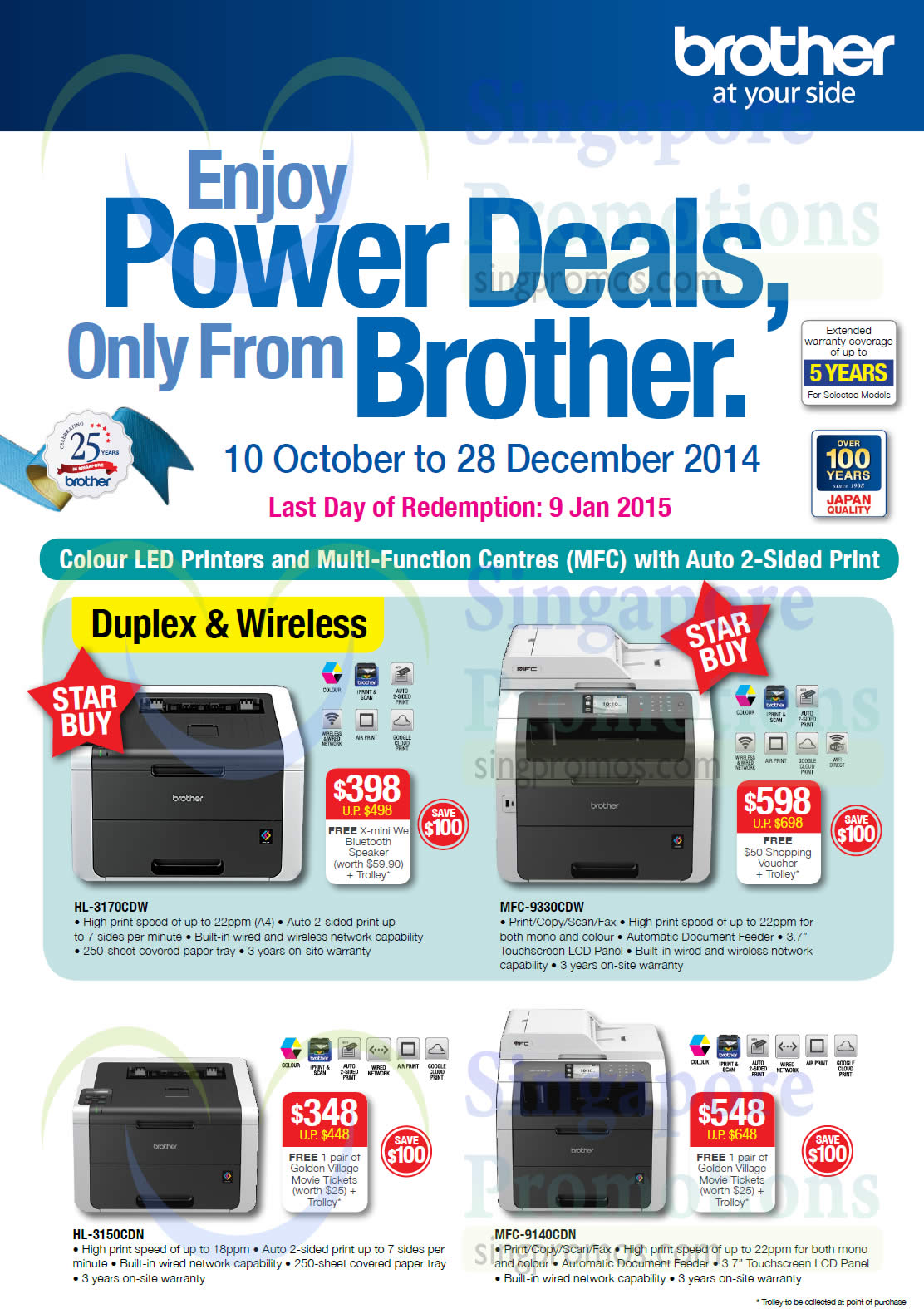 Brother Printers Amp Scanners Promotion Price List Offers 10