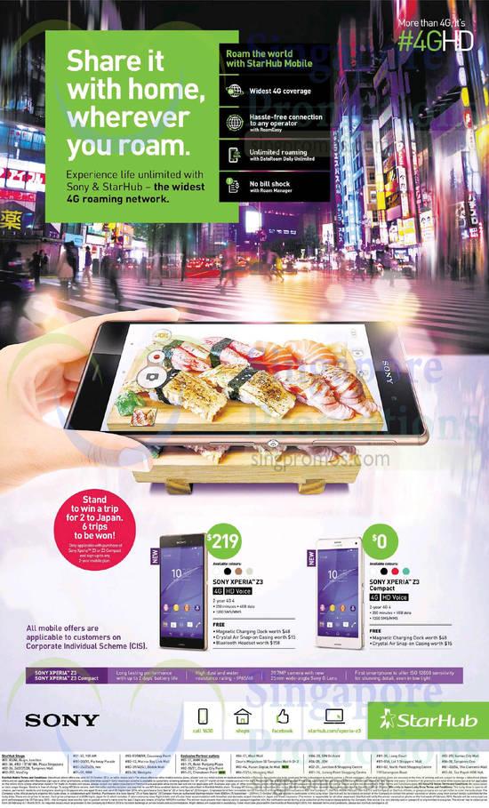 Sony Xperia Z3, Sony Xperia Z3 Compact