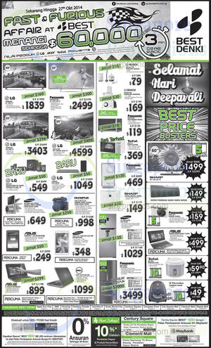 Featured image for Best Denki TV, Appliances & Other Electronics Offers 17 – 20 Oct 2014