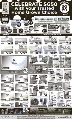 Featured image for Gain City Electronics, TVs, Washers, Digital Cameras & Other Offers 29 Nov 2014