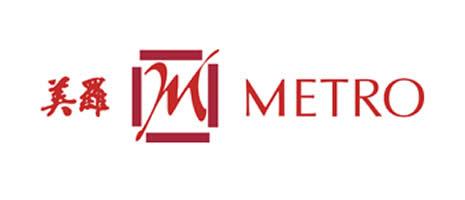 Metro 10 Nov 2014