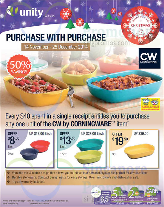 Purchase With Purchase, Kitchen Cookware, Corningware