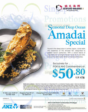 Featured image for Seafood Paradise Seasonal Deep Ocean Amadai Special For ANZ Cardmembers 6 Nov – 31 Dec 2014