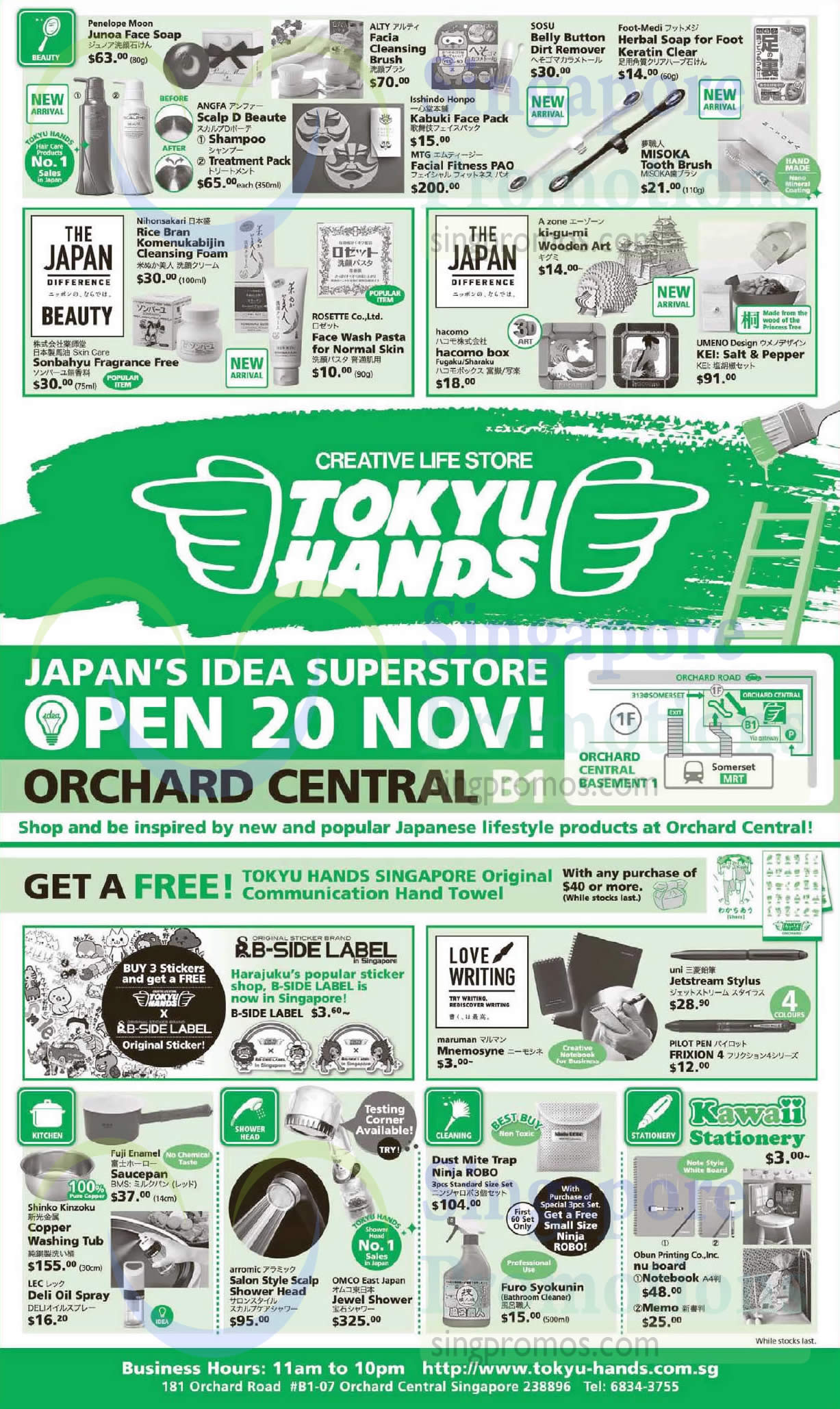 Tokyu Hands Opening @ Orchard Central From 20 Nov 2014