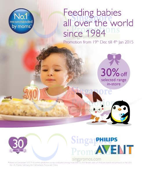 Philips Avent 19 Dec 2014