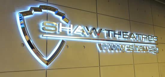 Shaw Theatres Seletar 4