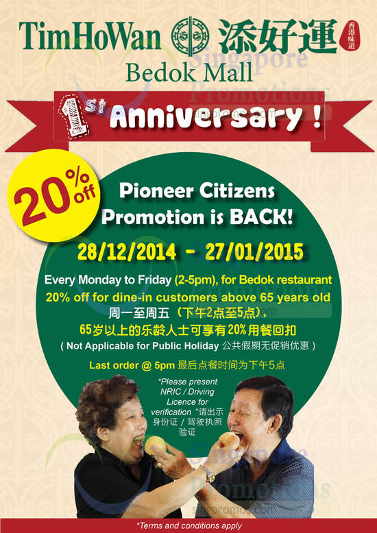 Tim Ho Wan Bedok Promo