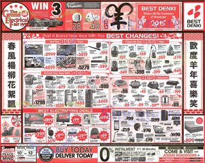 Featured image for Best Denki TV, Appliances & Other Electronics Offers 9 – 12 Jan 2015