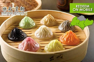 Featured image for (Over 7700 Sold) Paradise Dynasty 42% Off $50 Cash Voucher Valid @ 7 Outlets 7 Sep 2015