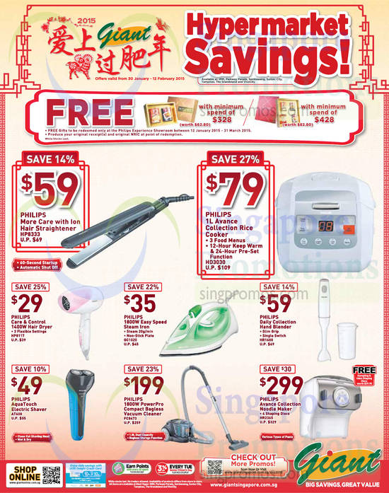 Philips HP8333 Hair Straightener, Philips HD3030 Rice Cooker, Philips HP8117 Hair Dryer, Philips GC1020 Iron, Philips HR1600 Blender, Philips AT600 Shaver, Philips FC8473 Vacuum Cleaner, Philips HR2365 Noodle Maker