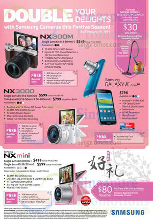 Featured image for Samsung Digital Cameras Offers 21 Jan – 28 Feb 2015
