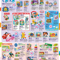 Babies R Us Big Baby Deals Promotion Offers 29 Jan 2