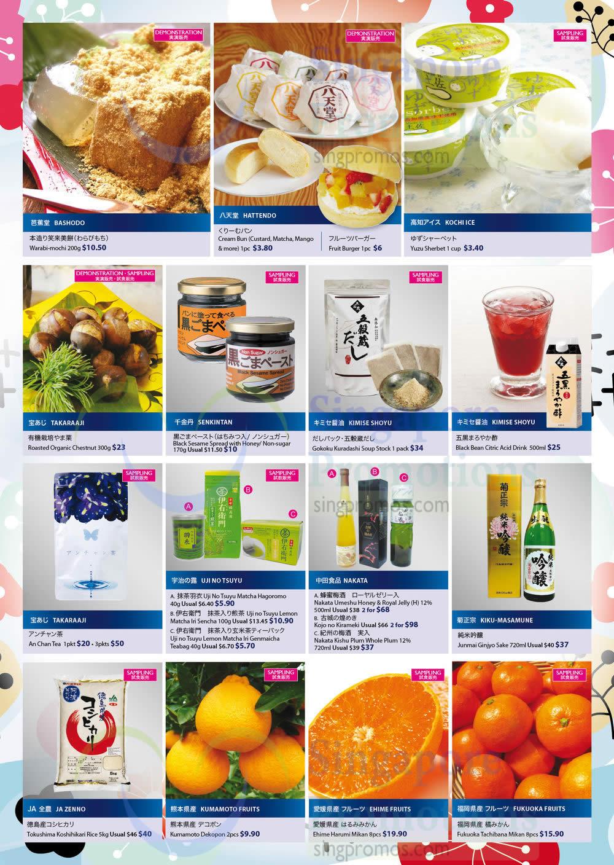 Best Japan Food Fair Offers 2