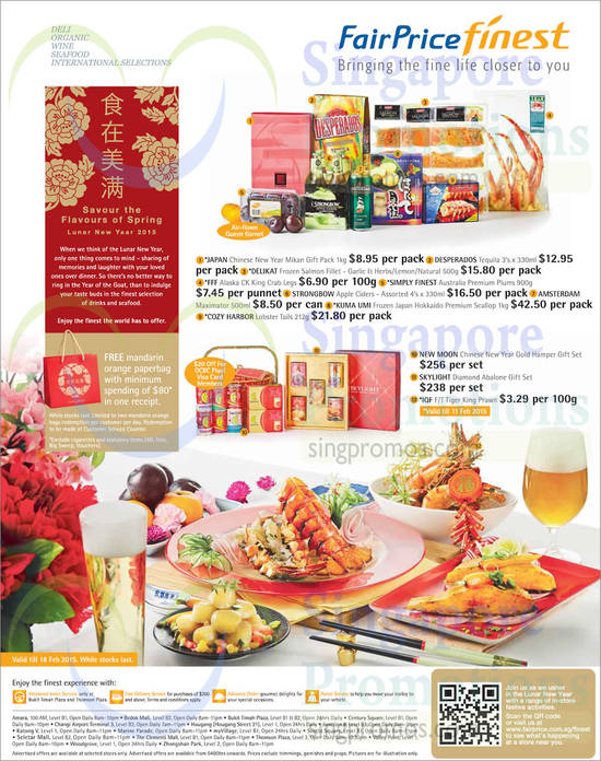 New Moon Chinese New Year Gold Hamper Gift Set, Skylight Diamond Abalone Gift Set, IQF F/T Tiger King Prawn, Kuma Umi Frozen Japan Hokkaido Premium Scallop, Desperados Tequila, Cozy Harbor Lobster Tails, Strongbow Apple Ciders