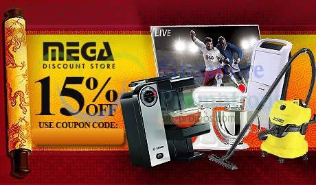 Mega Discount Store 7 Feb 2015
