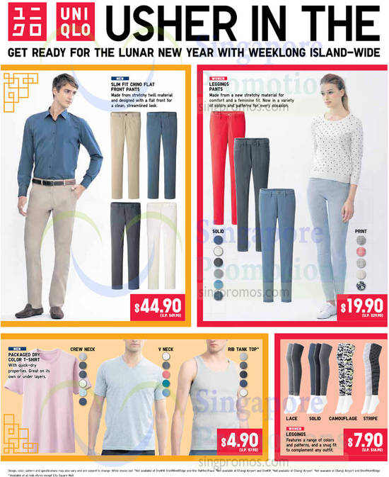 Men Slim Fit Chino Flat Front Pants, Women Leggings Pants, Men Packaged Dry Color T-Shirt, Women Leggings