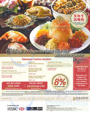Featured image for Paradise Group 8% Off Online Orders For HSBC Cardmembers 5 Feb 2015