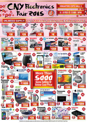 Featured image for CNY Electronics Fair 2015 @ Singapore Expo 6 – 8 Feb 2015