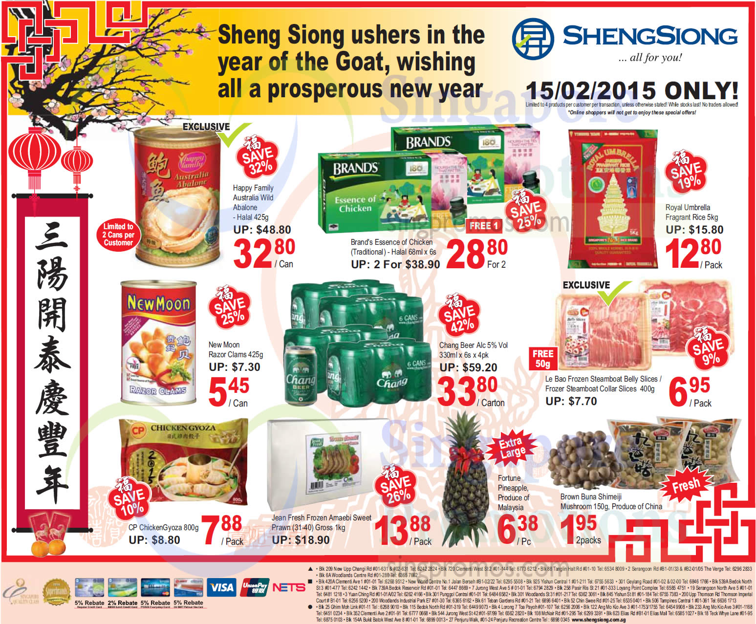 Sheng Siong Happy Family Abalone Brand S Essence Of