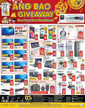 Featured image for Gain City Electronics, TVs, Washers, Digital Cameras & Other Offers 31 Jan 2015