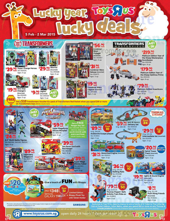 Transformers Robots in Disguise Combiner Wars Voyager, Transformers Masterpiece Platinum Edition Year of the Sheep Masterpiece Soundwave, Transformers Masterpiece Platinum Edition Year of the Sheep Optimus Prime, Transformers Masterpiece Platinum Edition Insecticons, Power Rangers Super Megaforce Deluxe Morpher, Power Rangers Super Megaforce Legendary Megazord, Thomas & Friends Avalanche Escape Playset, Thomas & Friends Sort & Switch Delivery Set and Thomas & Friends Thomas Poppin' Balls Activity Train Ride-on