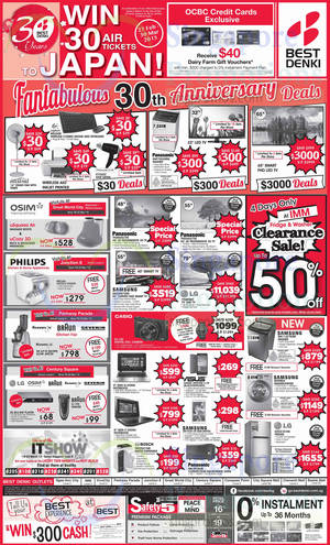 Featured image for Best Denki TV, Appliances & Other Electronics Offers 20 – 23 Mar 2015