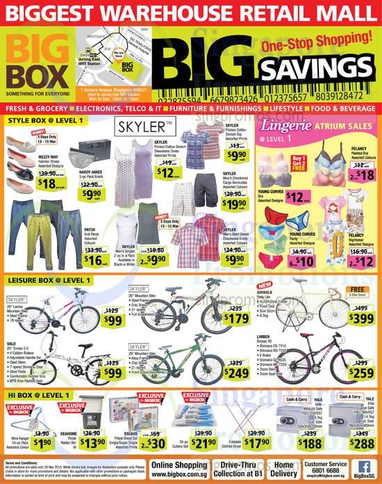 Valo Tempo 5.0 Bicycle, Airwalk Pista Lite Bicycle, Limber Bresso 30 Bicycle, Yale YSEL/250/EG7 Safe, Yale YSEL/390/EG7 Safe
