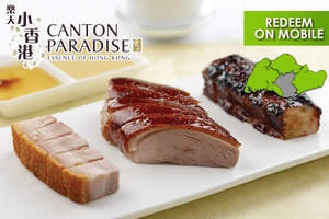 Featured image for (Over 6600 Sold) Canton Paradise 42% Off $50 Cash Voucher Redeemable @ 5 Outlets 7 Sep 2015