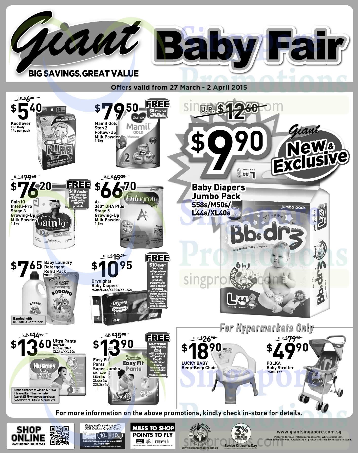 Giant Baby Fair 27 Mar 2015