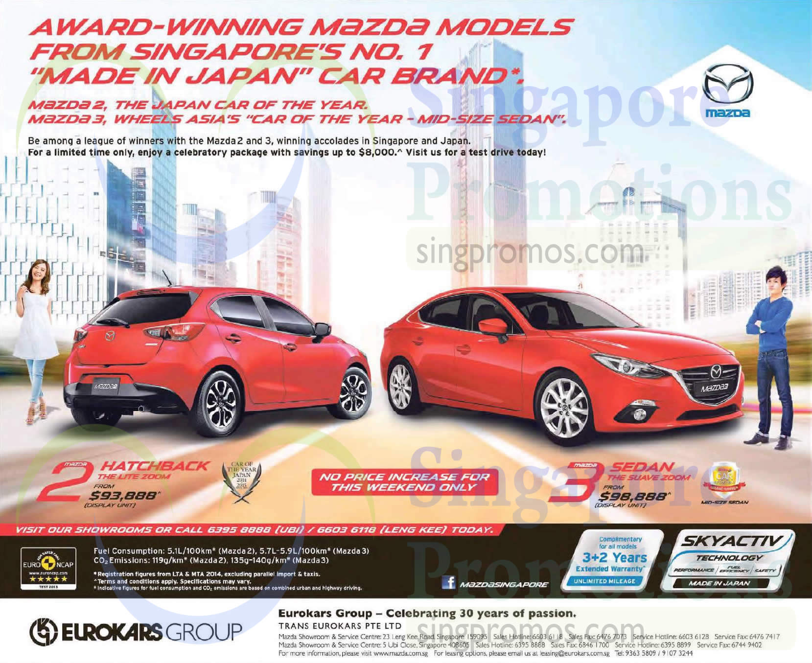 Mazda 2 Hatchback, 3 Sedan