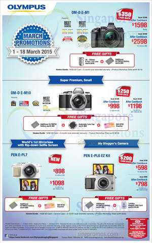 Featured image for Olympus Digital Cameras Offers 1 – 18 Mar 2015