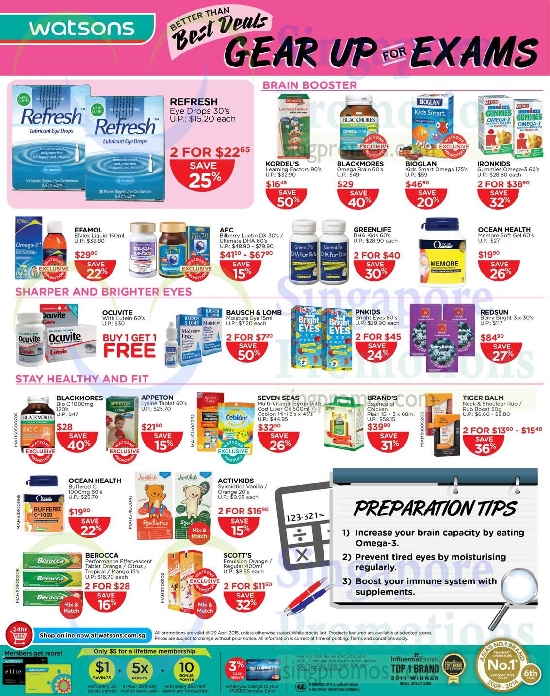 Brain Boosters, Supplements, Blackmores, Bioglan, Efamol, Redsun, Brands, AFC, Ironkids, Redsun, Tiger Balm