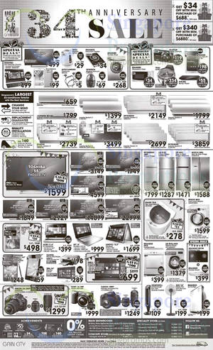 Featured image for Gain City Electronics, TVs, Washers, Digital Cameras & Other Offers 4 Apr 2015