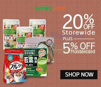 Kenko.com 28 Apr 2015