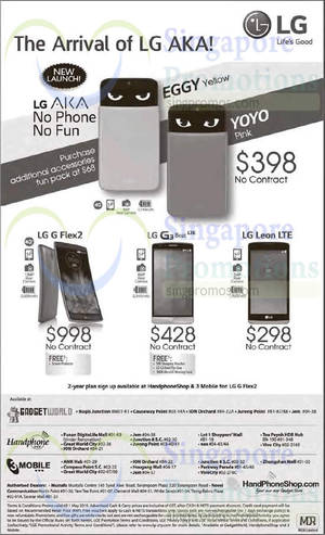 Featured image for LG Smartphones No Contract Offers 25 Apr 2015