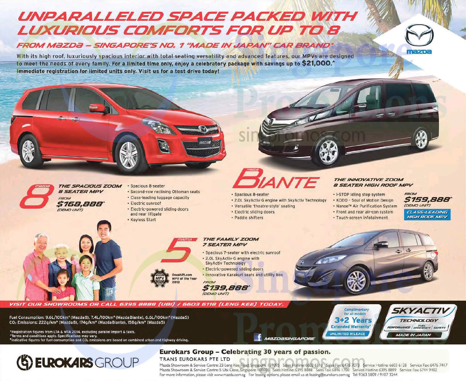 Mazda 8, 5 Biante 18 Apr 2015