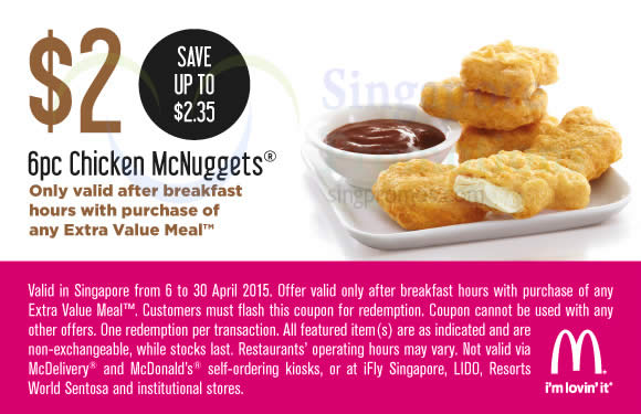 (With Purchase of EVM) 2.00 6pc Chicken McNuggets