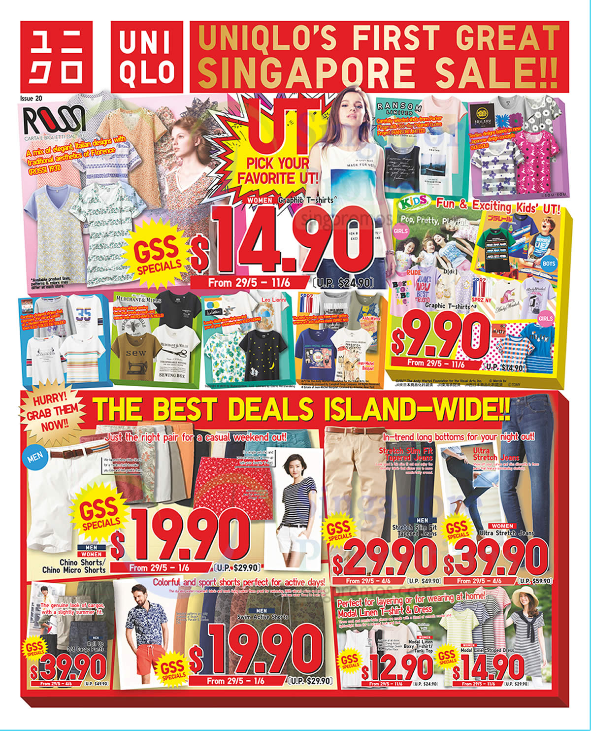9c070c9a61c8bd Uniqlo Islandwide GSS Limited Offers 30 May – 11 Jun 2015